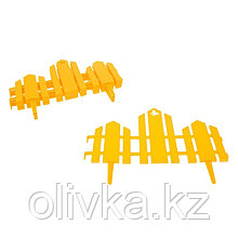 Ограждение декоративное, 25 × 170 см, 5 секций, пластик, жёлтый, «Чудный сад»