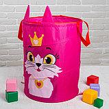 Корзина для игрушек «Кошечка», с ручками, 45 х 35 х 35 см, фото 2