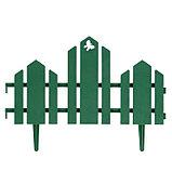 Ограждение декоративное, 25 × 170 см, 5 секций, пластик, зелёное, «Чудный сад», фото 2