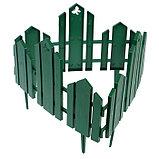 Ограждение декоративное, 25 × 170 см, 5 секций, пластик, зелёное, «Чудный сад», фото 3