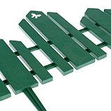 Ограждение декоративное, 25 × 170 см, 5 секций, пластик, зелёное, «Чудный сад», фото 4