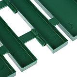 Ограждение декоративное, 25 × 170 см, 5 секций, пластик, зелёное, «Чудный сад», фото 5