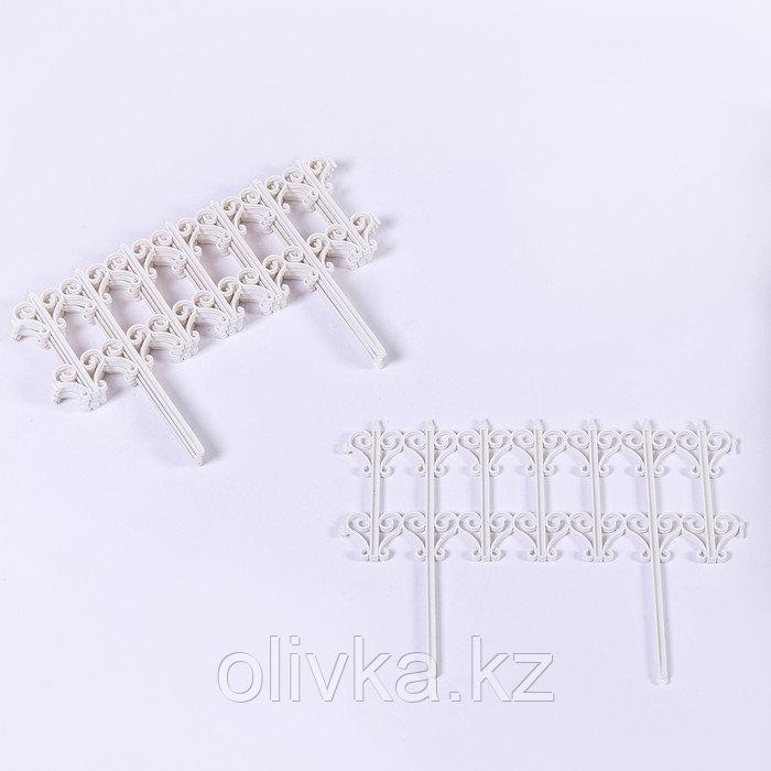 Ограждение декоративное, 25 × 180 см, 5 секций, пластик, белое, «Классика»
