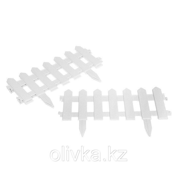 Ограждение декоративное, 30 × 196 см, 4 секции, пластик, белое, «Палисадник»