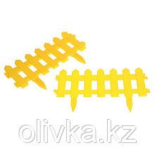 Ограждение декоративное, 30 × 196 см, 4 секции, пластик, жёлтое, «Палисадник»