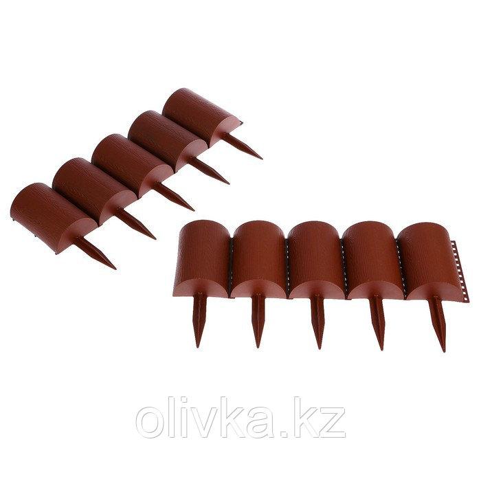 Ограждение декоративное, 24 × 100 см, 10 секций, пластик, коричневое, «Брёвнышко»