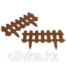 Ограждение декоративное, 30 × 196 см, 4 секции, пластик, коричневое, «Палисадник»