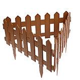 Ограждение декоративное, 30 × 196 см, 4 секции, пластик, коричневое, «Палисадник», фото 5