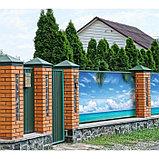 Фотобаннер, 300 × 200 см, с фотопечатью, люверсы шаг 1 м, «Море», фото 2