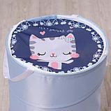 """Корзина для игрушек """"Котик"""" 35×35×45 см, фото 2"""