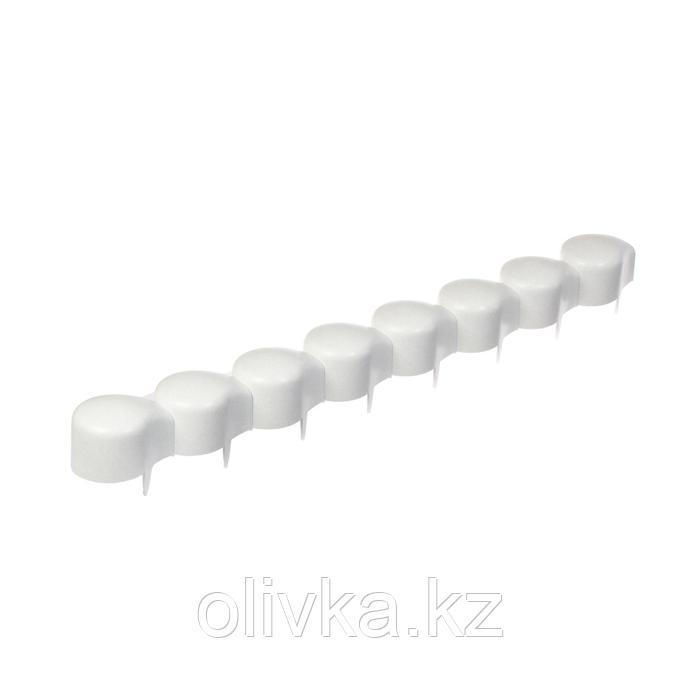 Ограждение декоративное, 12 × 120 см, 8 секций, пластик, мраморное, «Камень бордюрный»