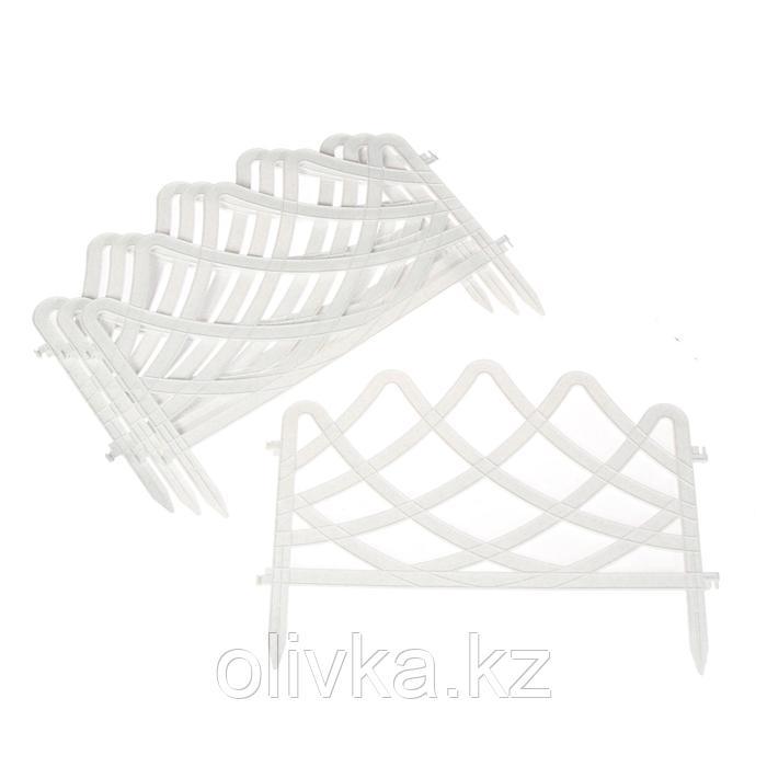 Ограждение декоративное, 37 × 196 см, 4 секции, пластик, мраморное, «Волна»