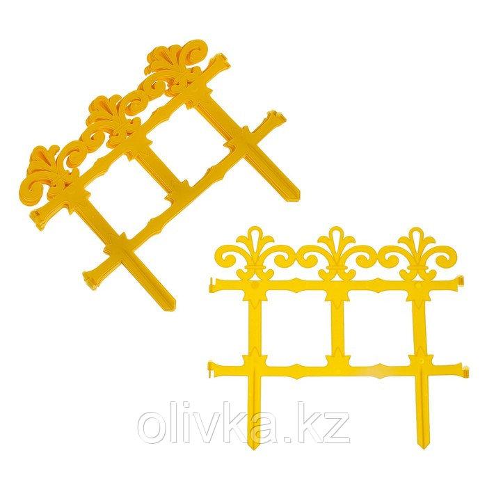 Ограждение декоративное, 33 × 267 см, 7 секций, пластик, жёлтое, «Роскошный сад»