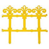 Ограждение декоративное, 33 × 267 см, 7 секций, пластик, жёлтое, «Роскошный сад», фото 2