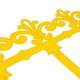 Ограждение декоративное, 33 × 267 см, 7 секций, пластик, жёлтое, «Роскошный сад», фото 3