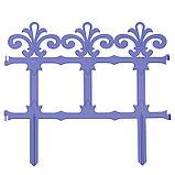 Ограждение декоративное, 33 × 267 см, 7 секций, пластик, фиолетовое, «Роскошный сад», фото 2