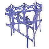 Ограждение декоративное, 33 × 267 см, 7 секций, пластик, фиолетовое, «Роскошный сад», фото 3