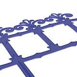 Ограждение декоративное, 33 × 267 см, 7 секций, пластик, фиолетовое, «Роскошный сад», фото 4