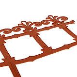 Ограждение декоративное, 33 × 267 см, 7 секций, пластик, терракотовое, «Роскошный сад», фото 4