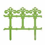 Ограждение декоративное, 33 × 267 см, 7 секций, пластик, салатовое, «Роскошный сад», фото 2