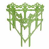 Ограждение декоративное, 33 × 267 см, 7 секций, пластик, салатовое, «Роскошный сад», фото 3