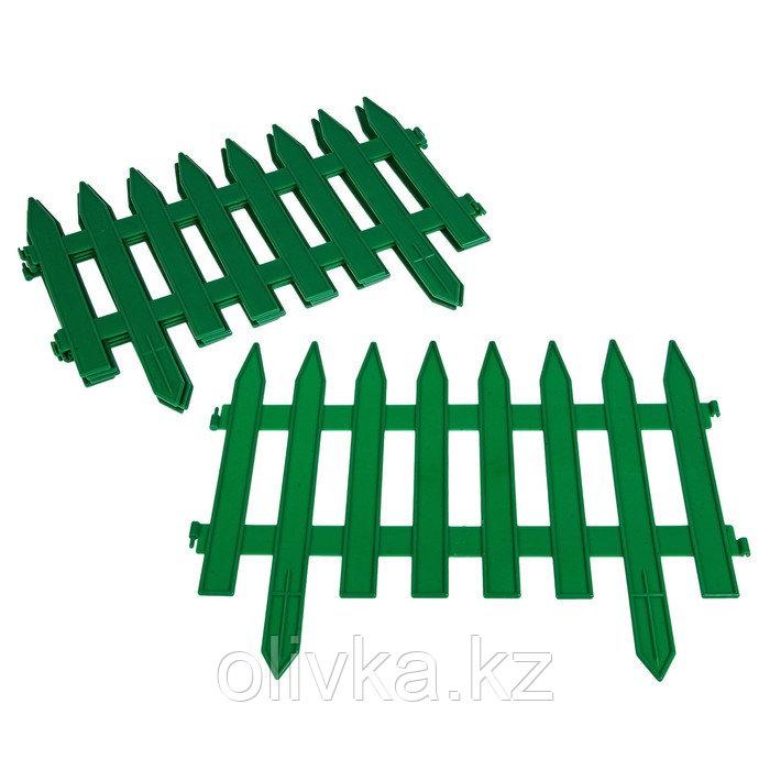 Ограждение декоративное, 35 × 210 см, 5 секций, пластик, зелёное, GOTIKA, Greengo