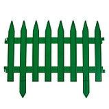 Ограждение декоративное, 35 × 210 см, 5 секций, пластик, зелёное, GOTIKA, Greengo, фото 2