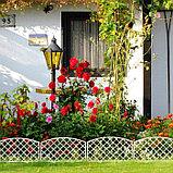 Декоративное ограждение для сада и огорода, 35 × 220 см, 5 секций, пластик, белое, ROMANIKA, Greengo, фото 3