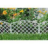 Декоративное ограждение для сада и огорода, 35 × 220 см, 5 секций, пластик, белое, ROMANIKA, Greengo, фото 5
