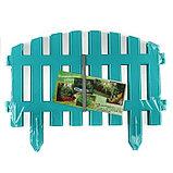 Ограждение декоративное, 35 × 210 см, 5 секций, пластик, бирюзовое, RENESSANS, Greengo, фото 6