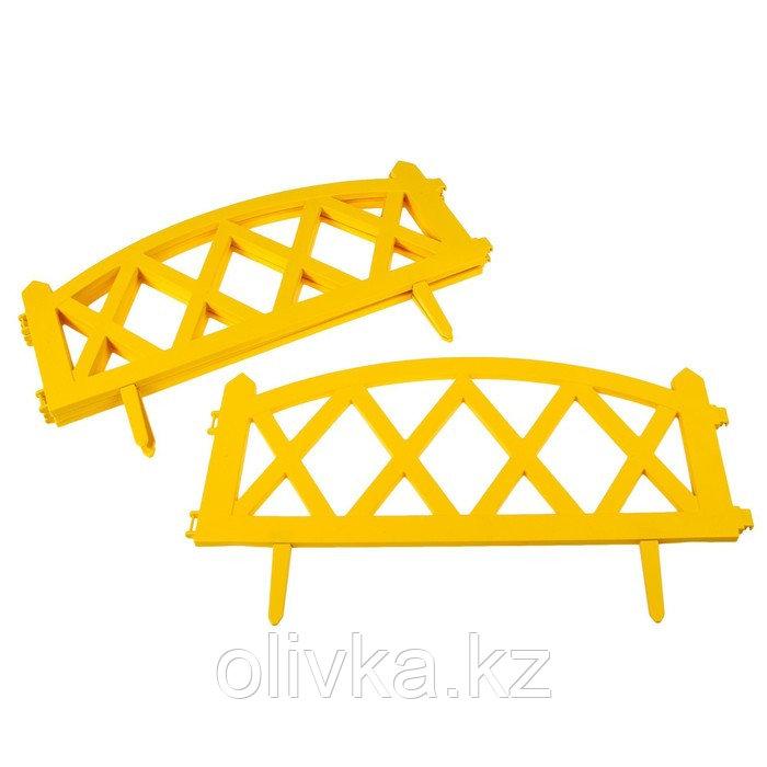 Ограждение декоративное, 35 × 232 см, 4 секции, пластик, жёлтое, MODERN, Greengo