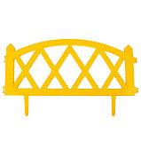 Ограждение декоративное, 35 × 232 см, 4 секции, пластик, жёлтое, MODERN, Greengo, фото 2
