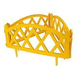 Ограждение декоративное, 35 × 232 см, 4 секции, пластик, жёлтое, MODERN, Greengo, фото 3