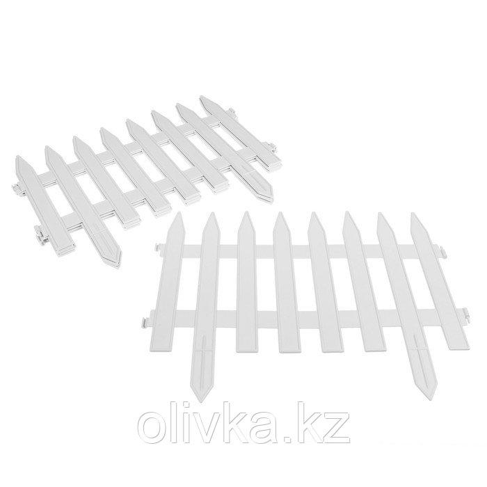 Ограждение декоративное, 35 × 210 см, 5 секций, пластик, белое, GOTIKA, Greengo