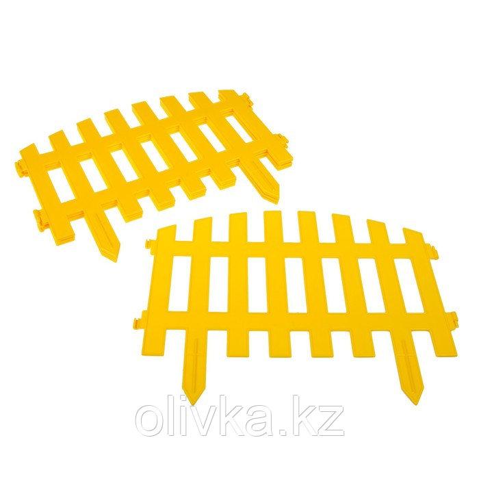 Ограждение декоративное, 35 × 210 см, 5 секций, пластик, жёлтое, RENESSANS, Greengo