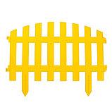 Ограждение декоративное, 35 × 210 см, 5 секций, пластик, жёлтое, RENESSANS, Greengo, фото 2