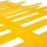 Ограждение декоративное, 35 × 210 см, 5 секций, пластик, жёлтое, RENESSANS, Greengo, фото 4