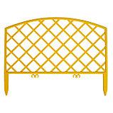 Ограждение декоративное, 35 × 220 см, 5 секций, пластик, жёлтое, ROMANIKA, Greengo, фото 2