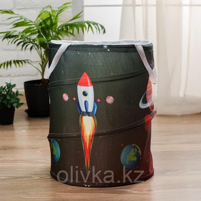 Корзинка для игрушек «Космос» 34×34×45 см