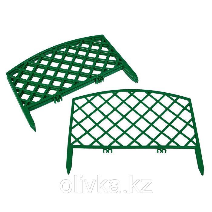 Ограждение декоративное, 35 × 220 см, 5 секций, пластик, зелёное, ROMANIKA, Greengo