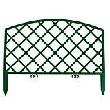 Ограждение декоративное, 35 × 220 см, 5 секций, пластик, зелёное, ROMANIKA, Greengo, фото 2