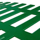 Декоративный забор для сада и огорода, 35 × 210 см, 5 секций, пластик, зелёный, RENESSANS, Greengo, фото 4