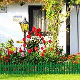 Декоративный забор для сада и огорода, 35 × 210 см, 5 секций, пластик, зелёный, RENESSANS, Greengo, фото 6