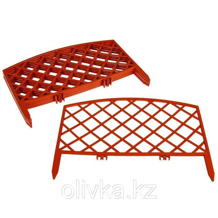 Ограждение декоративное, 35 × 220 см, 5 секций, пластик, терракотовое, ROMANIKA, Greengo