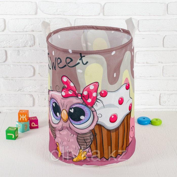 """Корзина для хранения игрушек водонепроницаемая """"Сова"""" 35×35×45 см"""