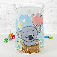 """Корзина для хранения игрушек водонепроницаемая """"Коала"""" 35×35×45 см"""