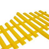 Ограждение декоративное, 30 × 300 см, 5 секций, пластик, жёлтое, фото 2
