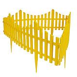 Ограждение декоративное, 30 × 300 см, 5 секций, пластик, жёлтое, фото 4