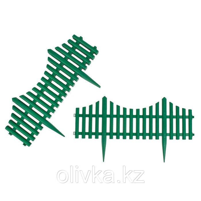 Ограждение декоративное, 30 × 300 см, 5 секций, пластик, зелёное