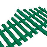 Ограждение декоративное, 30 × 300 см, 5 секций, пластик, зелёное, фото 3